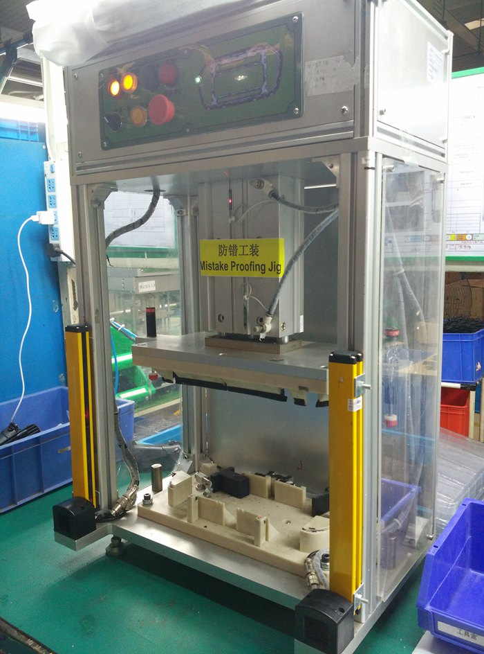 北京传科自动化技术有限公司